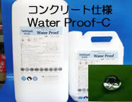 Water Proof-C
