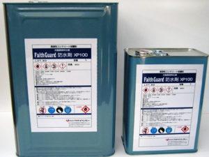 コンクリートに光触媒専用防水剤フェイスガード防水剤XP100