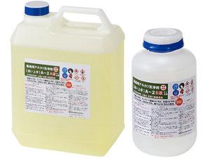カビ取り洗浄剤A2(AB)を4:1に混合