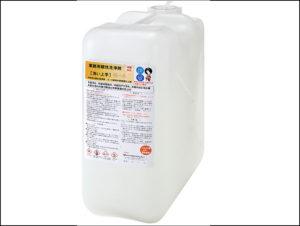 水洗い後、木部シミ抜き洗浄剤20Lを使用しました。