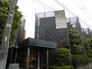 世田谷高級住宅地のせっ器質タイルのマンション汚れ
