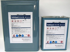 フェイスガード防水剤XP200を漆喰に塗布