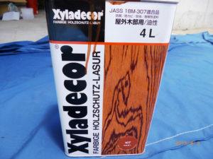 再塗装は防腐も兼ねてキシッラデコール『マホガニ』を塗布