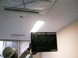 病室に光触媒塗装が完了しました