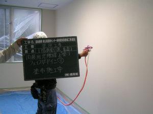 病室にフェイスガード-イン3を塗装しました