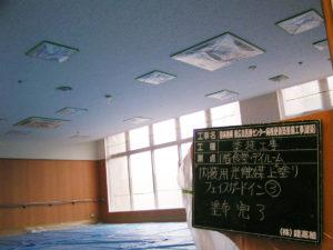天井部の光触媒塗装が完了しました
