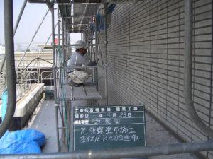 前橋斎場せっ器質タイル施工北面