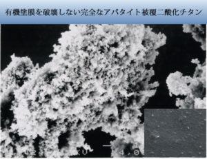 フッ化アパタイトが完全に被覆されていれば塗膜破壊は起きません
