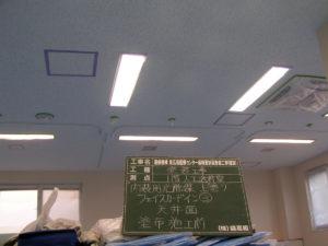 透析室に光触媒塗装をいたしました。