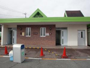 伊香保グリーン牧場入口脇のトイレ