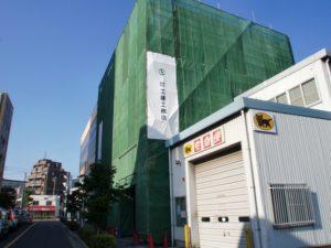都築工芸社の提案を了承され改修が始まりました