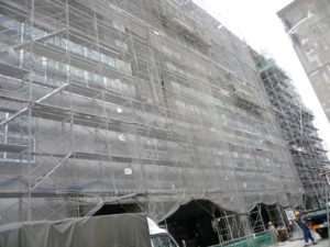 武蔵野美術大学2号館新築現場北面全景