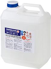 安全なステンレス等金属洗浄剤S1