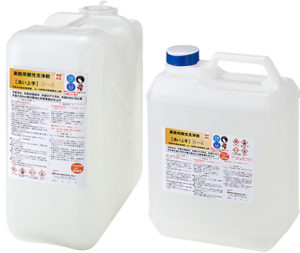 シミ抜きは(シミ抜き用洗浄剤S4)