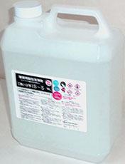 エフロ錆取用洗浄剤S5