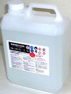 エフロ・錆取用洗浄剤S5
