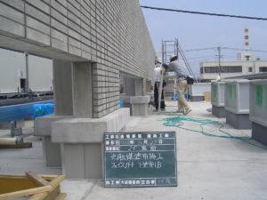 前橋斎場せっ器質タイル施工西面