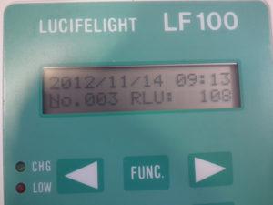 施工後の菌数は108を測定しました
