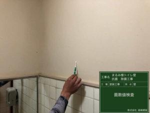 施工前に壁面で細菌・ウイルスの状態を測定しました
