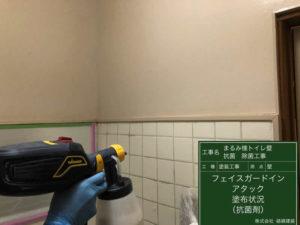 消毒後の壁面に光触媒塗料フェイスガードインアタックを塗布