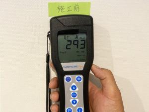汚染菌数は293を測定しました。