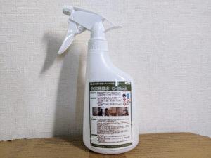 まず、消毒に次亜塩素酸水溶液C-Bloockを50ppm濃度に希釈し、全体に塗布しました。
