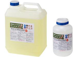 使用製品・カビ取り洗浄剤A2