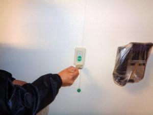 フェイスガード・インアタック2を抗菌予防に塗布