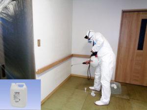 次に次亜塩素酸水C-Blockで消毒いたしました