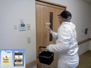 抗菌対策内容 浴室内の木部引き戸やスイッチ等への抗菌塗装