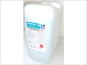 中性に近い弱酸性・ラスタータイル・石材用洗浄剤S2