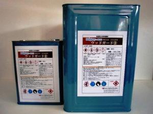 木部保護剤WG2シールドで防水と腐食防止
